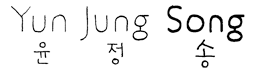 Yun Jung, sculpture, dessin